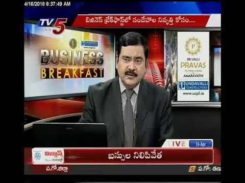 16th April 2018 TV5 News Business Breakfast
