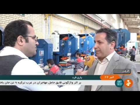 Iran Niroo Tahvieh Alborz co. made Cooling & Heating units manufacturer دستگاه تهويه سرمايش و گرمايش