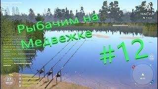 Продовження в гонитві за трофеєм на Ладозькому.оз в Російській риболовлі 4 #12