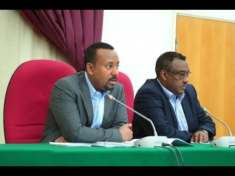 EPRDF Executive Committee meeting