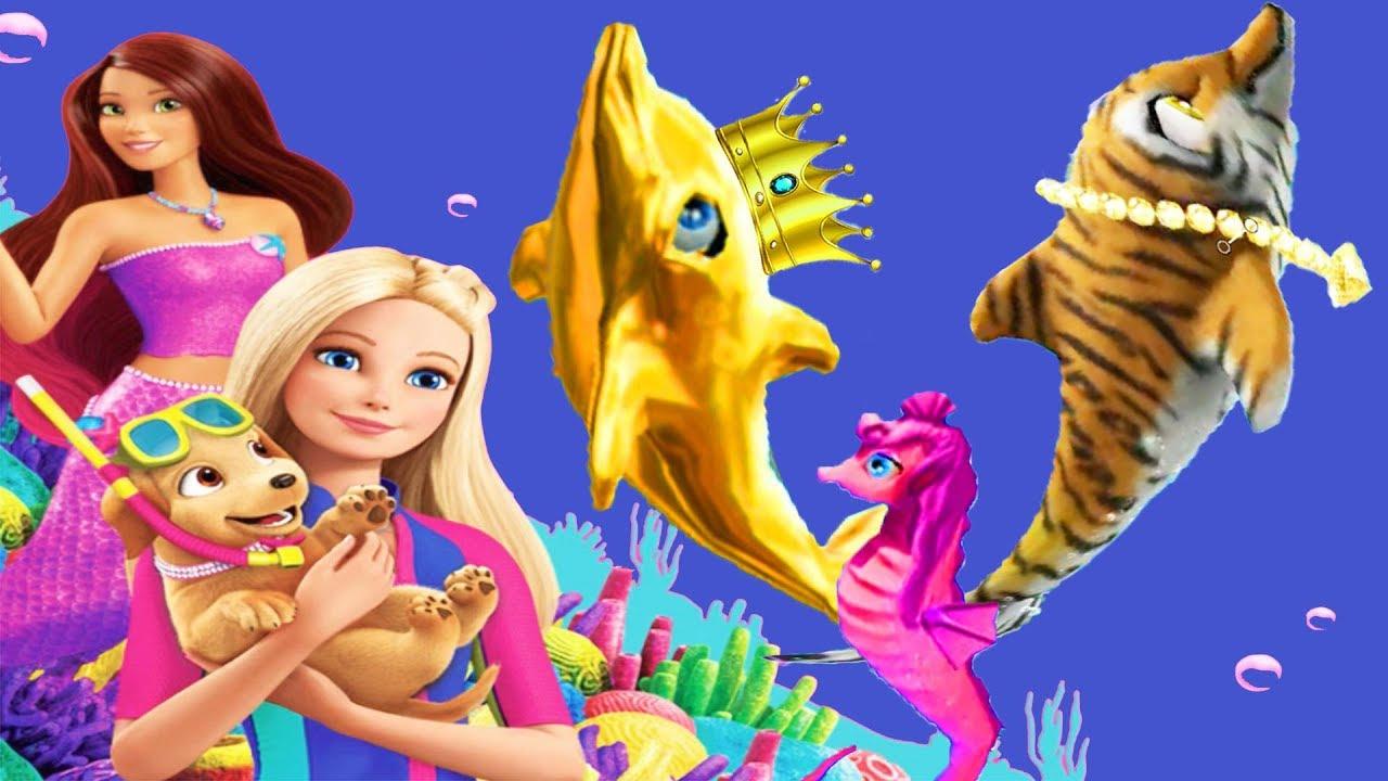 Барби и волшебные дельфины Барби спасает дельфинов Сборник ...