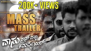 Vaasu Naan Pakka Commercial   Release Trailer   Anish Tejeshwar   Nishvika Naidu