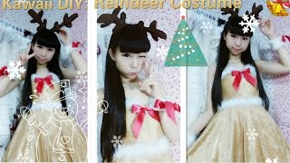 Holiday Diy - How To Make A Cute Christmas Reindeer Costume/dress + Antler Hairclips ( Easy)