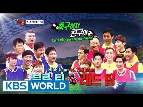 Cool Kiz on the Block | 우리동네 예체능 - Let's Play Soccer, My Friend (2014.06.13)