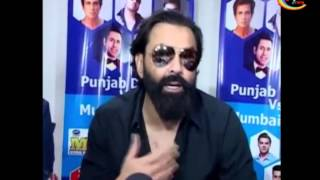 Ramta Jogi   Bobby Deol   Punjabi movie   Trailer