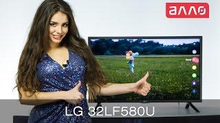 Видео-обзор телевизора LG 32LF580U(Купить телевизор LG 32LF580U Вы можете, оформив заказ у нас на сайте ..., 2015-10-22T15:01:35.000Z)