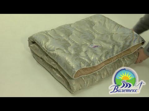 Вся необходимая информации о ткани атлас: история, классификация, преимущества. Лучшие. Купить ткань стоит, как минимум, из-за благородного блеска и высокой износостойкости. Атлас является. Атлас сатин.