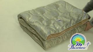 видео Одеяло