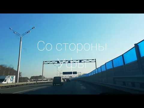Парковка аэропорт Уфа со стороны Уфы