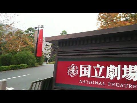 国会図書館からメトロ半蔵門線、半蔵門駅へ歩く!  National Diet Library   Hanzomon