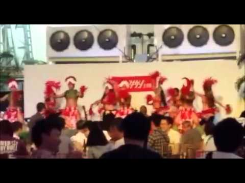 Tahitoa - Guam's Best Polynesian Dance Group