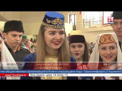 Крымский юридический институт (филиал) Академии Гепрокуратуры РФ отметил День народного единства