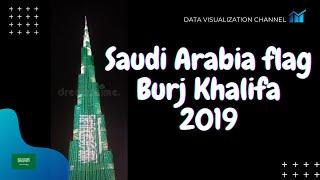2019 علم المملكة العربية السعودية على أعلى مبنى في العالم برج خليفة في اليوم الوطني - دبي 🇸🇦