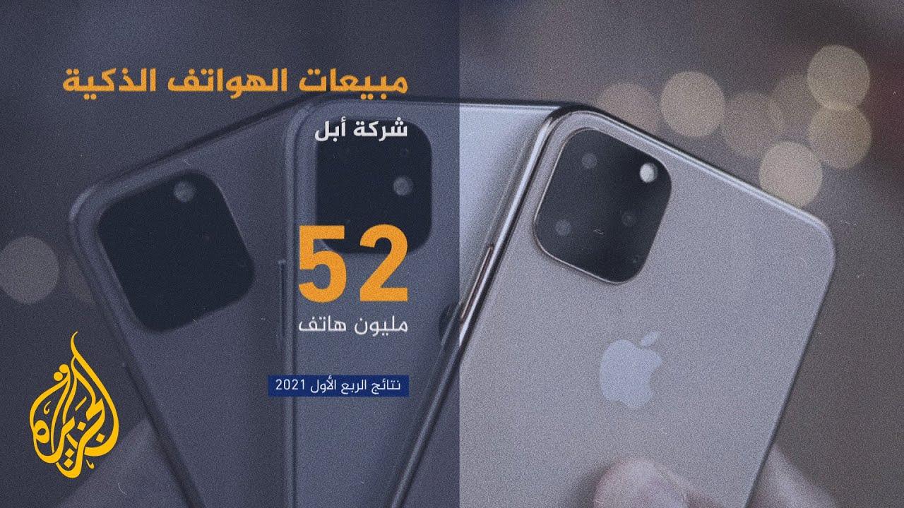 مبيعات الهواتف الذكية تقفز إلى 27% في الربع الأول من 2021