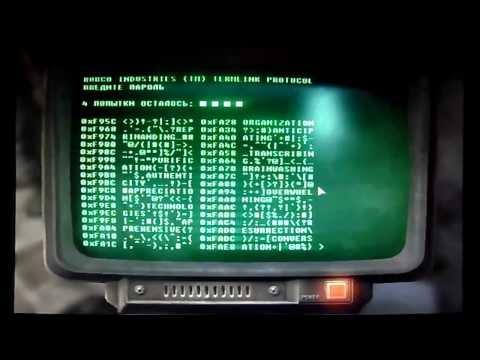 Взлом терминала Fallout 3