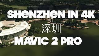 【4K】Drone Footage | The Modern Megacity of Shenzhen | Nanshan District
