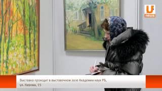 U news  Фотохудожник Юрий Астафьев проводит творческие эксперименты, заматывая людей в полиэтилен