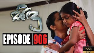 Sidu | Episode 906 27th January 2020 Thumbnail