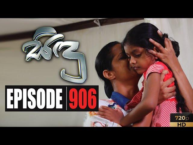 Sidu | Episode 906 27th January 2020
