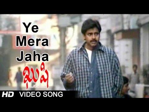 Kushi Movie || Ye Mera Jaha Video Song || Pawan Kalyan, Bhoomika