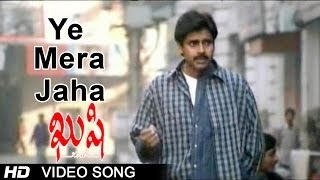 Kushi Movie || Ye Mera Jaha Video Song || Pawan Kalyan, Bhoomika