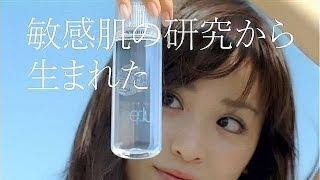 泉里香 フリープラス 敏感肌のワタシ篇.