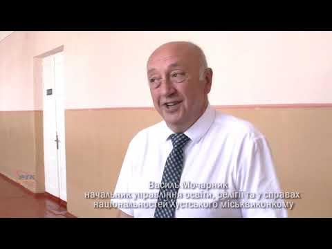 Нова Українська школа Тема освітньої конференції міста Хуст