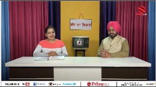 Chajj Da Vichar Episode 168 |  ਹਰਮਨ ਨੇ ਦੁਆਇਆ ਕਾਂਗਰਸੀ ਵਰਕਰ ਨੂੰ ਗੁੱਸਾ... ਦੇਖੋ ਕਿਉਂ ?
