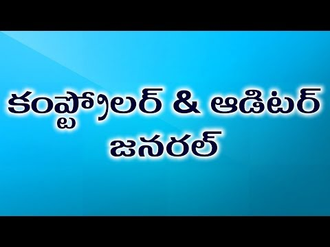 Polity | CAG | Comptroller and Auditor General of India | Articles 148 to 151 | Telugu