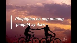 December Avenue feat. Moira Dela Torre - Kung 'Di Rin Lang Ikaw (Lyrics)