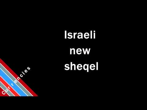 How to Pronounce Israeli new sheqel