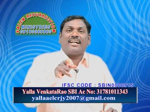 rev venkatrao sermons-The three-fold meaning of the Lord's S