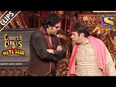 Sudesh Works For Krushna On A Sunday | Comedy Circus Ka Naya Daur