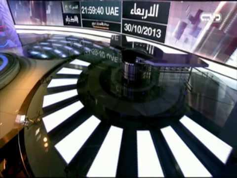 Dubai TV - 2013 - Informativos