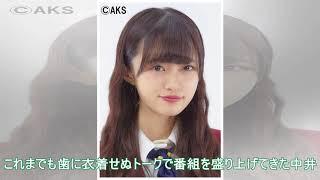 NGT48中井りか今夜ANNに総選挙後初登場、ゲストに東京03飯塚悟志 - 音楽...