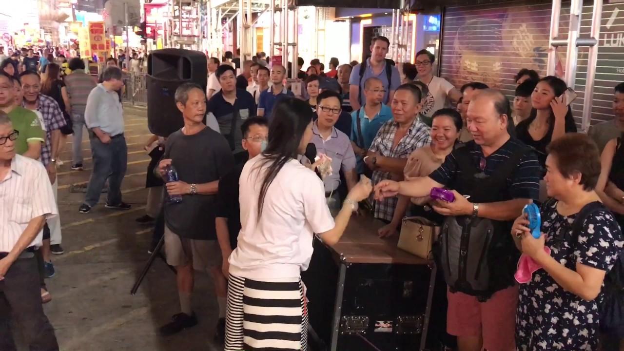 我恨我癡心「勁歌熱唱+氣氛熱烈+雙聲道中英文版本」(2017-07-30)香港街頭藝人及唱作音樂人彭梓嘉老師 - YouTube