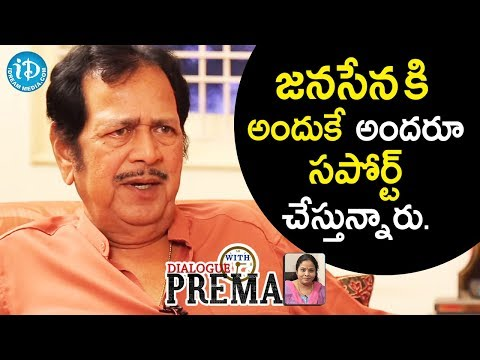 Actor Giribabu About Pawan Kalyan's Janasena Party || Dialogue With Prema || Celebration Of Life