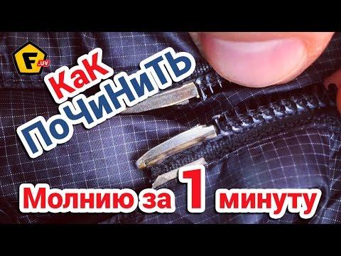 Починить посудомоечную машинку - цена: 4000 руб., г