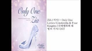 Zia – Only One Lyrics (Cinderella & Four Knights OST) (신데렐라와 네 명의 기사)