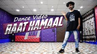 Raat Kamaal Hai Dance Choreography | Guru Randhawa & Khushali Kumar | Cover by Ajay Poptron