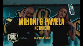 MILIONI & PAMELA - ИСТИНСКИ (Official Music Video)Beat by DENIS DILA