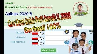 CARA CEPAT DOWNLOAD PREFIL DAPODIK V. 2020 B BERHASIL 100%