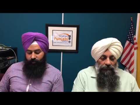 06 March 2017 Update America Punjabi Radio USA