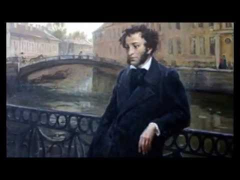 Пушкин (Презентация)