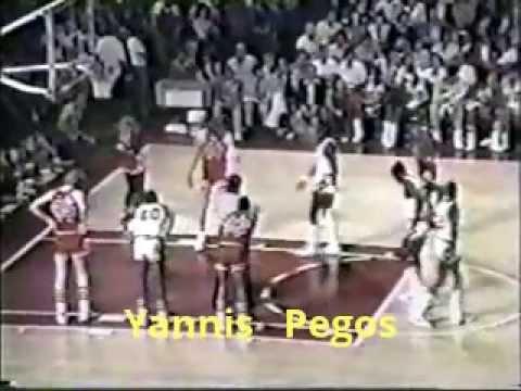 All Star  NCAA  East -West  31/3/1979 (N.Galis - L.Bird)