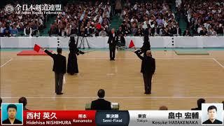 Hidehisa NISHIMURA K1- Kosuke HATAKENAKA - 65th All Japan KENDO Championship - Semi final 62