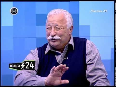"""""""Правда 24"""": Леонид Якубович о скандале в аэропорту"""