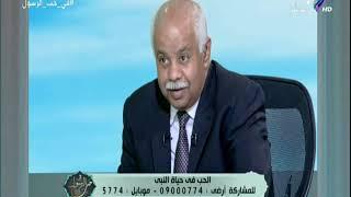 د. آمنه نصير تكشف الحكم الشرعي للزواج في رمضان