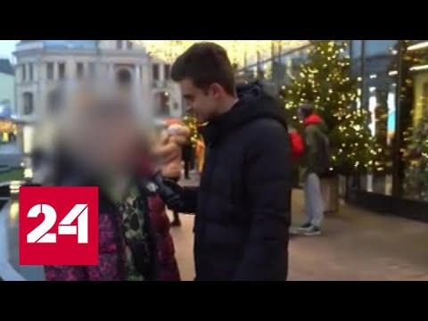 Пояснил за шмот: внук белгородского депутата взорвал блогосферу - Россия 24