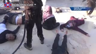 США обвиняет Асада в применении химического оружия